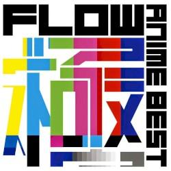 FLOW - Flow Anime Best Kiwamiix by DJ KAZU